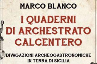 Ultimo appuntamento con ARS LEGENDI venerdì 21 luglio con lo scrittore e libraio Mondadori Marco Blanco.