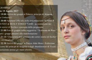 Aragona: Prima fiaccolata dell'amicizia dei Cortei Storici di Sicilia