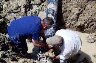 Siciliacque comunica interruzione programmata dell'esercizio dell'acquedotto 'Fanaco'